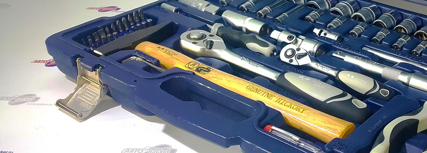 Набор инструмента на 107 предметов