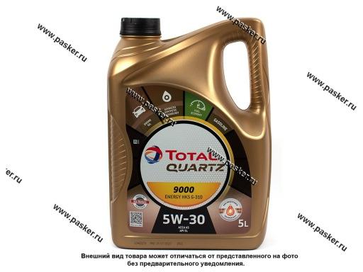 ����� Total Quartz Ineo Ecs 5W30 4� ���