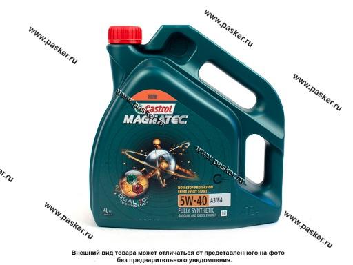 ����� CASTROL  5W40 MAGNATEC SN/CF A3/B4 502.00/505.00 4� ���