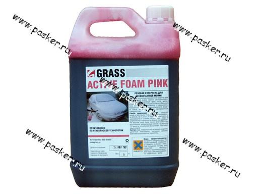 Шампунь для бесконтактной мойки Active Foam Pink 5л/6кг