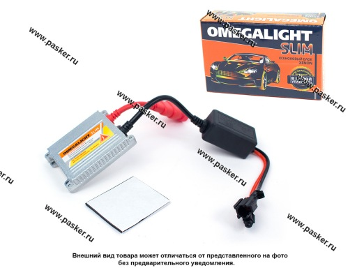 Фото: Блок розжига для ксенона Omegalight Slim