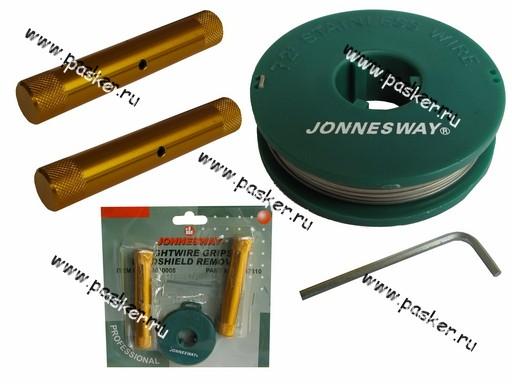 Инструмент для демонтажа лобовых стекол шнур из нерж стали JONNESWAY