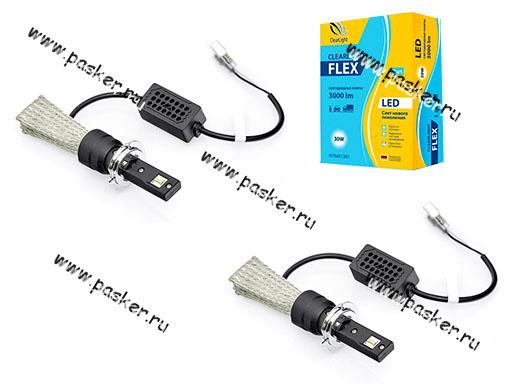 Лампа светодиод 12V H7 LED FLEX Clearlight 3000Lm