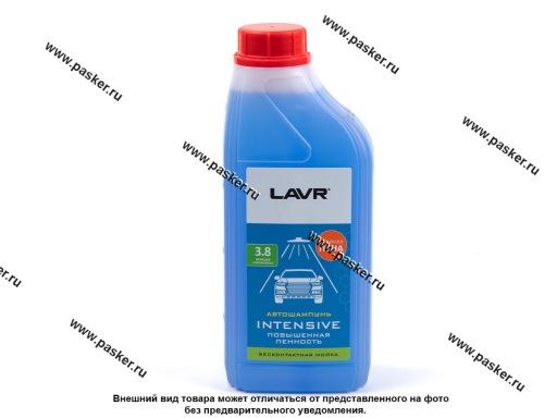 Шампунь для бесконтактной мойки LAVR Intensive Ln2306 1,1кг