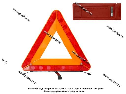 Аварийный знак ПТ-02 подножка крестообразная