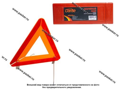 Аварийный знак ПТ-01 подножка на спицах