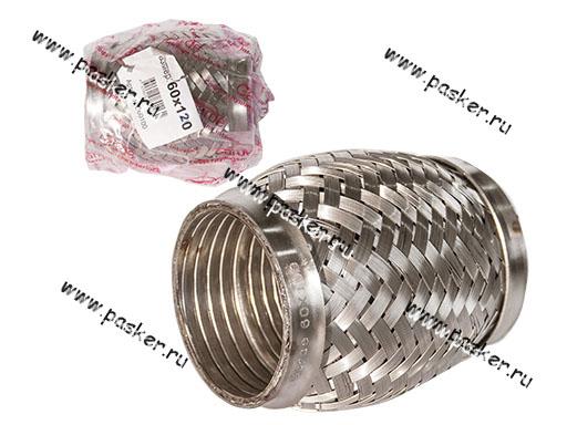 Гофра глушителя 60x120 Garde 3х слойная Interloсk G60120
