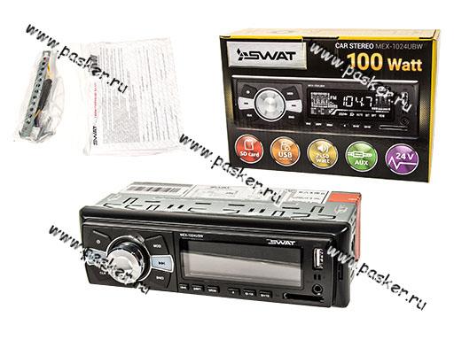 Автомагнитола SWAT SD/MP3/USB 2х50Вт MEX-1024UBW питание 24V белая подсветка