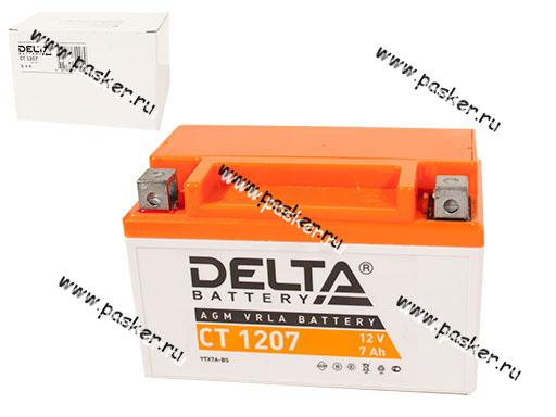 ����������� DELTA MOTO �� 1207 ����� �/�� YTX7A-BS