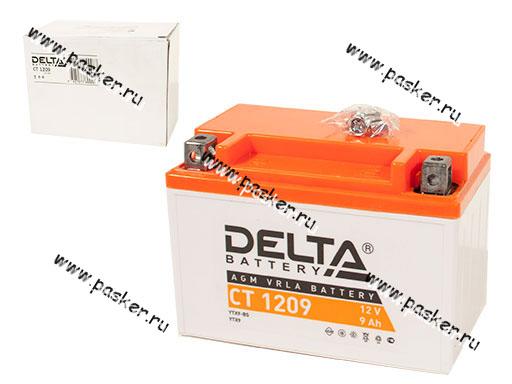 Аккумулятор DELTA MOTO СТ 1209 152x87x107 с/эл YTX9-BS