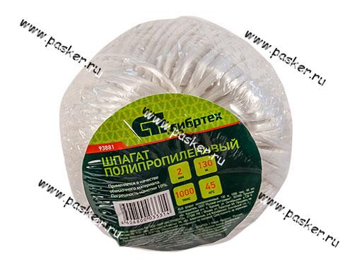 Крепеж груза Шпагат полипропиленовый 130м Сибртех 93881 - купить по выгодной цене | Интернет-магазин «АвтоПаскер»