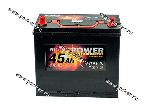 Аккумулятор POWER 45Ач EN330 ASIA 238х129х227