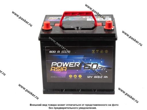 Аккумулятор POWER 60Ач EN540 ASIA 232х173х225 обр/п