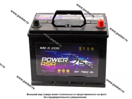 Аккумулятор POWER 70Ач EN630 ASIA 261х175х220 обр/п