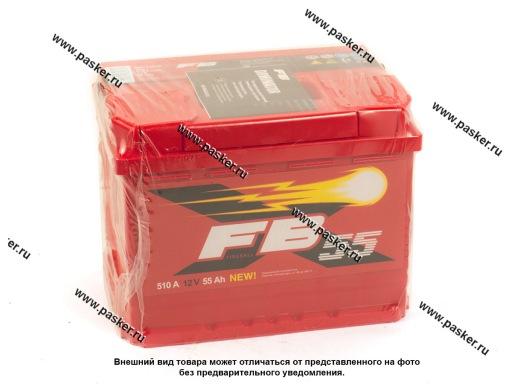 Аккумулятор FB 55Ач EN510 242х175х190 обр/п