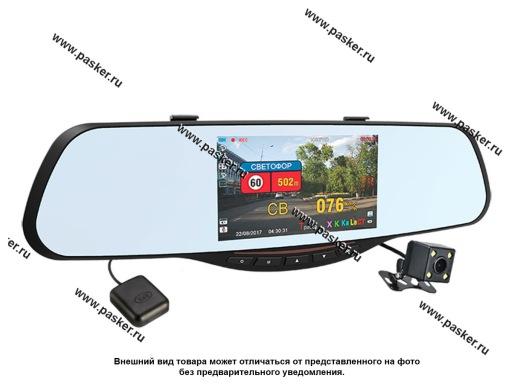 Антирадар (радар-детектор) + видеорегистратор зеркало INTEGO VX-685MR