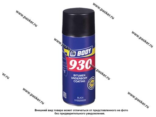 Антикоррозийное покрытие Body 930 BITUMEN 0,4 л эрозоль