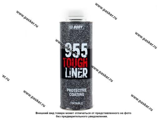 Антикоррозийное покрытие Body TOUGH LINER 955 колеруемый 0,6л