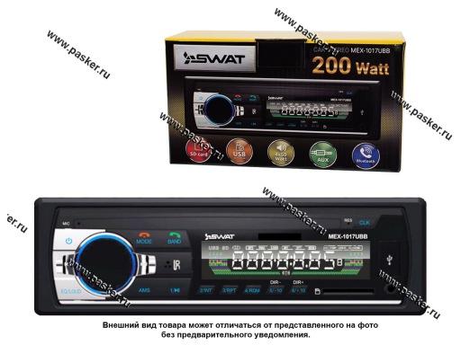 Автомагнитола SWAT USB/MP3/Bluetooth 4х50Вт MEX-1017UBB голубая подсветка