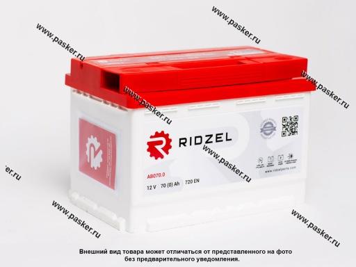 Аккумулятор RIDZEL 70Ач EN720 278х175х190 обр/п